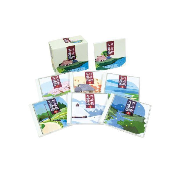 抒情歌名曲選150 (CD6枚組)【同梱・代引不可】