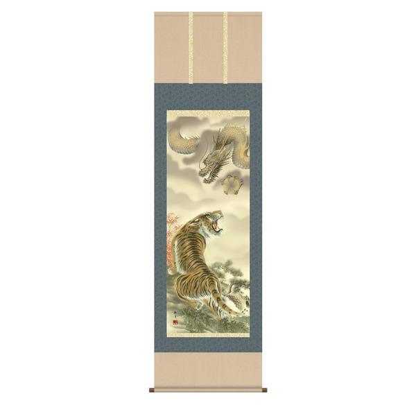 掛け軸 【長さ約1884mm】 北条裕華 掛軸(尺五) 「龍虎図」 桐箱入り 日本製【同梱・代引不可】