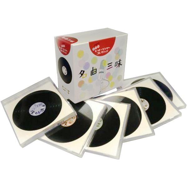 名曲三昧~永遠のヒット・ソング・コレクション(CD6枚組 全120曲)【同梱・代金引換不可】