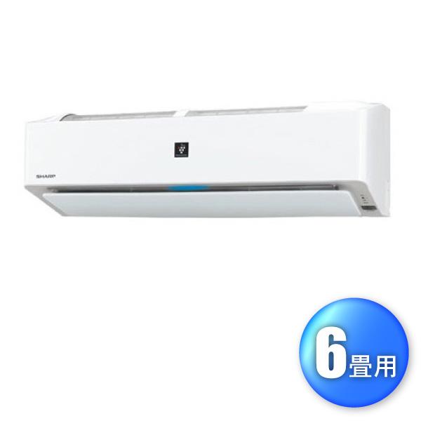 エアコン H-Hシリーズ 6畳用 プラズマクラスター 100V SHARP(シャープ)ホワイト AY-H22H-W【工事費込】【代引不可】