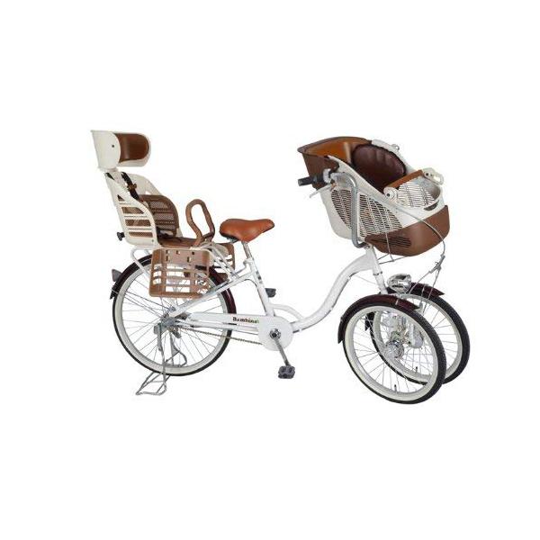 自転車 Bambina バンビーナ チャイルドシート付 MG-CH243W ホワイト フロント20インチ リア24インチ 【代引不可】【同梱不可】