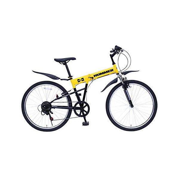 折りたたみ自転車 MG-HM266E イエロー HUMMER ハマー 26インチ フロントサスペンション クロスバイク MTB 【代引不可】