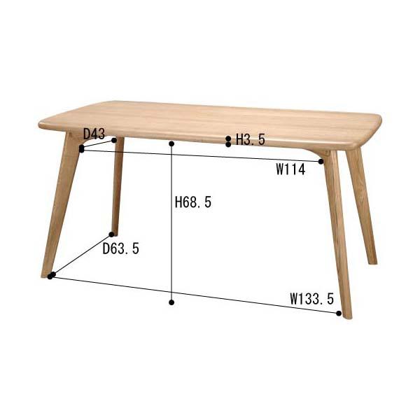 インテリア家具 ダイニングテーブル CL-817TNA 【代引不可】【同梱不可】