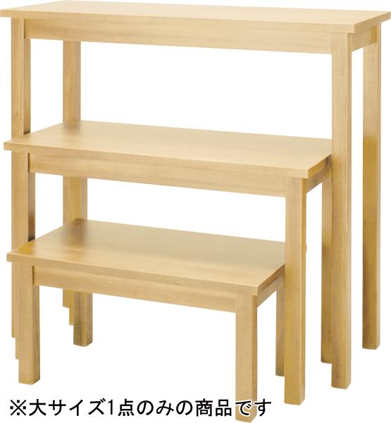 【クーポンで200円off】 インテリア家具 シェルフ DIS-565NA 【代引不可】【同梱不可】