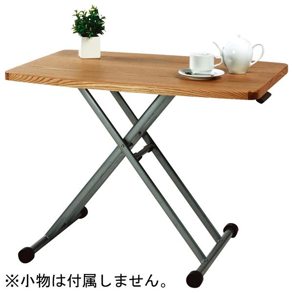 インテリア家具 リフトテーブル MIP-36NA 【代引不可】【同梱不可】