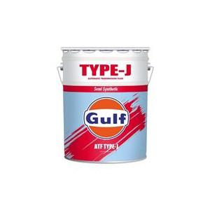シフトショックやジャダーのを軽減 Gulf ATF Type-J 20L 【代引不可】【同梱不可】