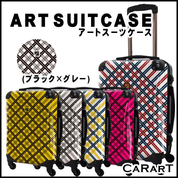 【クーポンで200円off】 キャラート アートスーツケース ベーシック スペースチェック(ブラック×グレー) 機内持込 CRA01H-022C 【代引不可】【同梱不可】
