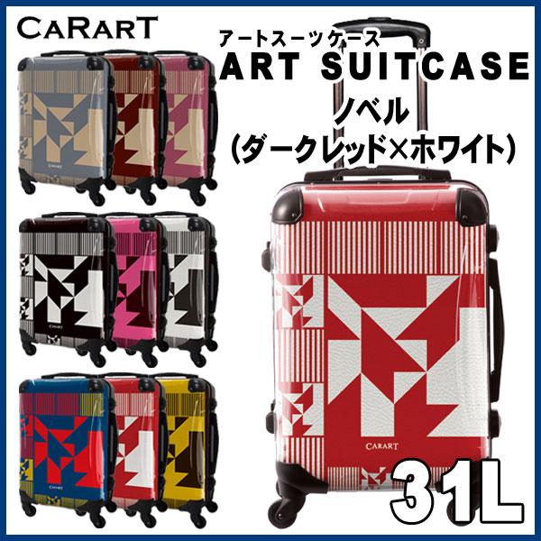 キャラート アートスーツケース ポップニズム ノベル(ダークレッド×ホワイト) 機内持込 CRA01H-016B 【代引不可】【同梱不可】