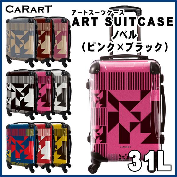 キャラート アートスーツケース ポップニズム ノベル(ピンク×ブラック) 機内持込 CRA01H-016E 1~4泊向き 【代引不可】【同梱不可】