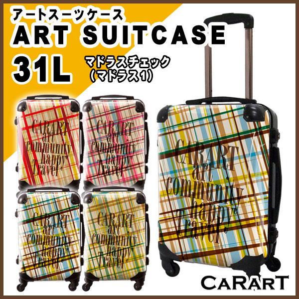 キャラート アートスーツケース ベーシック マドラスチェック(マドラス1) CRA01H-020A 1~4泊向き 【代引不可】【同梱不可】