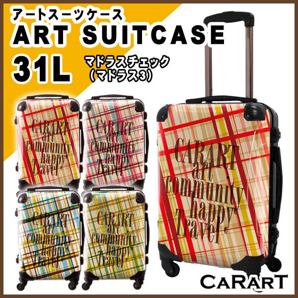 キャラート アートスーツケース ベーシック マドラスチェック(マドラス3) CRA01H-020C 1~4泊向き 【代引不可】【同梱不可】