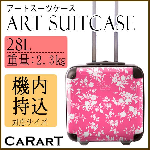 キャラート アートスーツケース Valerie Tabor Smith v05 ジッパー2輪 機内持込 J00925 1~3泊向きスーツケース 【代引不可】【同梱不可】