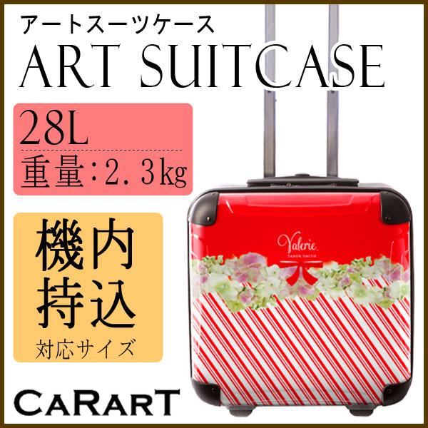 キャラート アートスーツケース Valerie Tabor Smith v09 ジッパー2輪 機内持込 J00929 1~3泊向きスーツケース 【代引不可】【同梱不可】