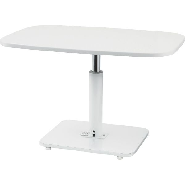 高さ調節可能テーブル コンラッド リフトテーブル MIP-53WH MIP-53WH 高さ調節可能!使い勝手◎のテーブル 【代引不可】【同梱不可】