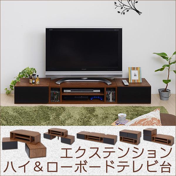 EXT TVボード JKプラン FAP-0015-BR ブラウン 組み合わせ無限大 伸縮自在 【代引不可】【同梱不可】