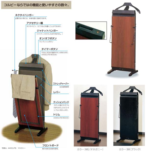 【楽天市場】ズボンプレッサー CORBY コルビー CORBY3300JC-MG ...