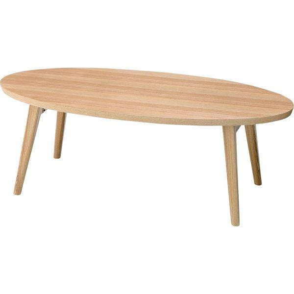 クレラ フォールディングテーブル AZUMAYA HOT-543NA NA おしゃれ デザイン家具 インテリア 家具 【代引不可】【同梱不可】