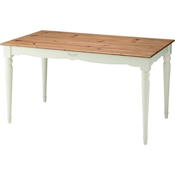 ダイニングテーブル AZUMAYA PM-859 おしゃれ デザイン家具 インテリア 家具 【代引不可】【同梱不可】
