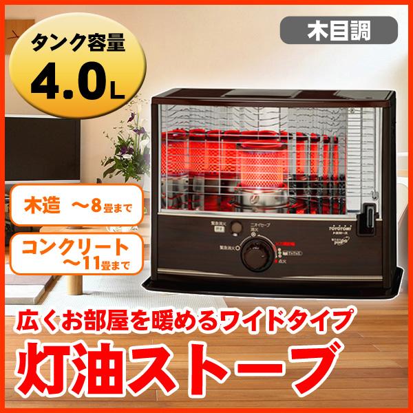 停電の時に使える暖房器具のおすすめを教えて