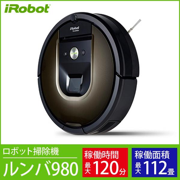 ルンバ980 iRobot アイロボット R980060 お掃除ロボット 床用ロボットクリーナー ロボット掃除機 900シリーズ Roomba 国内正規品