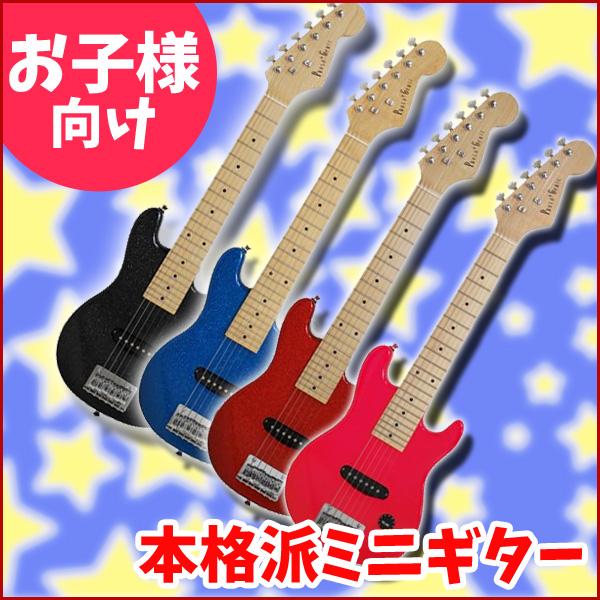 ミニエレキギター アンプセット photogenic フォトジェニック MST-120S/MBK メタリックブラック お子様向け 本格派ミニギター 【代引不可】【同梱不可】