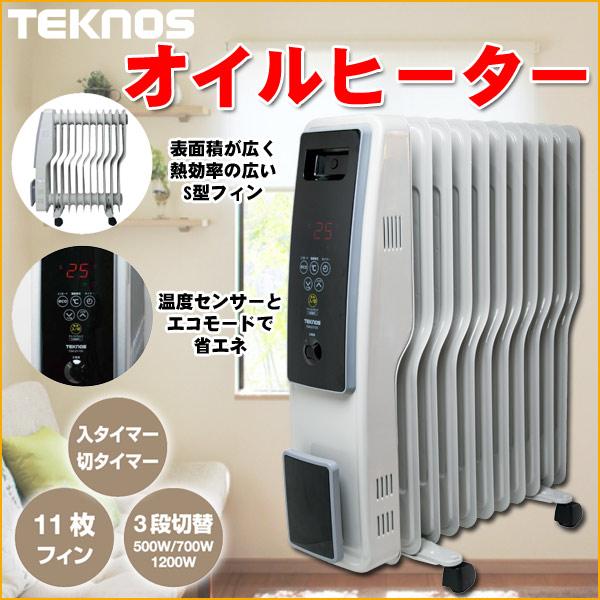 オイルヒーター 11枚フィン 省エネ 8畳 10畳 大型 キャスター付き 自動温度調節 3段階切替(500/700/1200W) 入切タイマー エコモード搭載 暖房器具 TEKNOS テクノス TOH-D1101