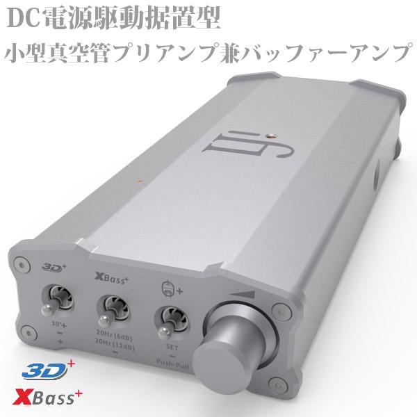 小型真空管プリアンプ兼バッファーアンプ iFI-Audio micro iTube2 DC電源駆動据置型 【代引不可】【同梱不可】