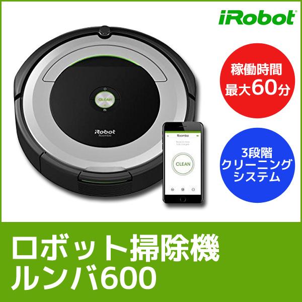 ロボット掃除機 ルンバ690 お掃除ロボット ロボットクリーナー iRobot(アイロボット) R690060