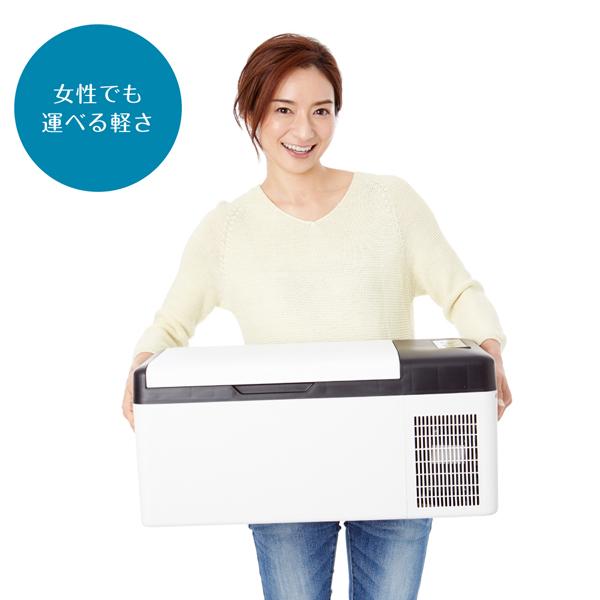 【日替わりクーポン配布中】 】 車載対応 保冷庫 20L マイナス20℃まで設定可能 冷凍冷蔵庫 車で使える 小型 ポータブル保冷庫 クーラーボックス VERSOS(ベルソス) VS-CB020 ホワイト
