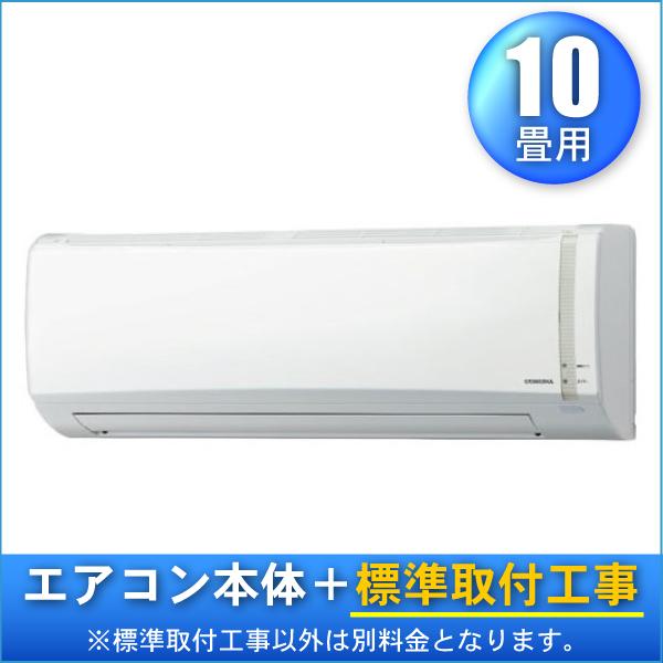 エアコン Nシリーズ 10畳用 内部乾燥モード 100V CORONA(コロナ)ホワイト CSH-N2818R-W【工事費込】 【代引不可】