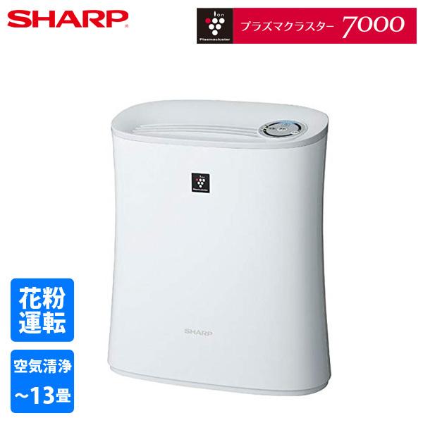 空気清浄機 プラズマクラスター10畳 空気清浄13畳 SHARP(シャープ)ホワイト FU-J30-W