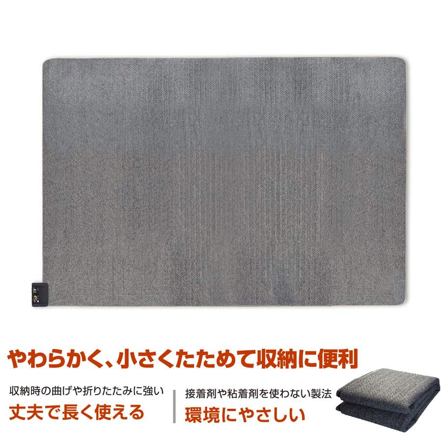 ホットカーペット 4畳相当 約290×195cm 電気カーペット 本体 KODEN(広電) VWU4013