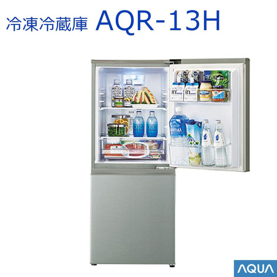 冷蔵庫 126L 2ドア 冷蔵冷凍庫 右開き AQUAブラッシュシルバー AQR-13H-S 【代引不可】