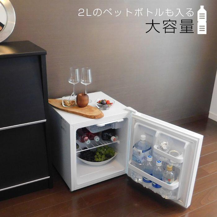 【クーポンで300円OFF】 1ドア冷蔵庫 45L 右開き 直冷式 ガラスドア 製氷室 おしゃれ 小型冷蔵庫 ミニ冷蔵庫 サブ冷蔵庫 一人暮らし ひとり暮らし Abitelax(アビテラックス) AR-45G
