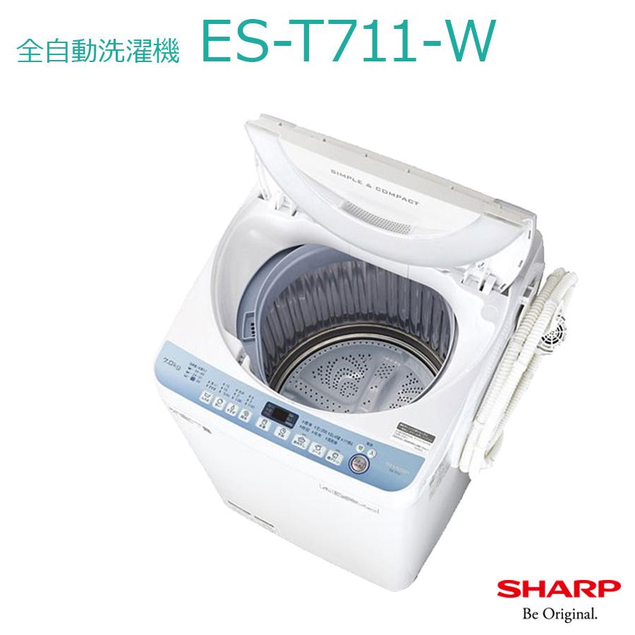 全自動洗濯機 洗濯・脱水容量 7kg ステンレス穴なし槽 シャープホワイト ES-T711-W 【代引不可】