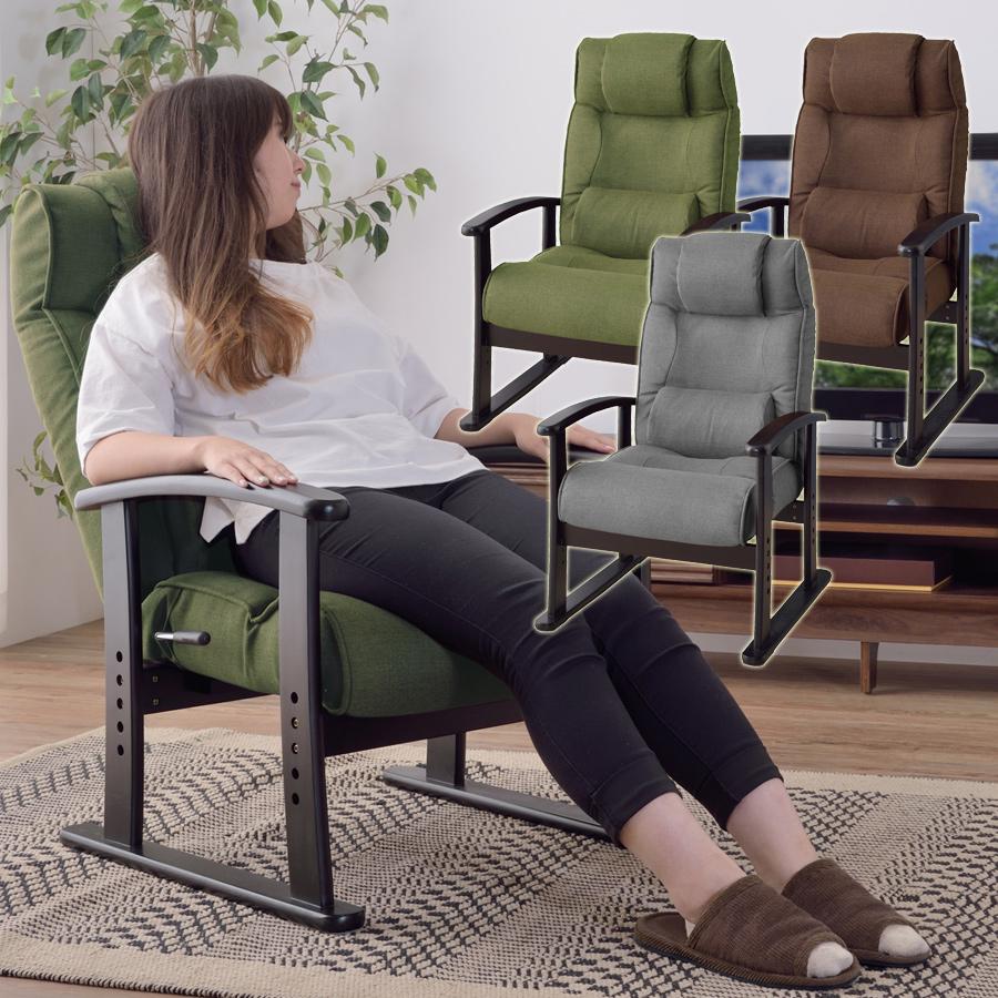 ★エントリーでP5倍 21日9:59迄★ 楽々チェア 天然木 椅子 いす イス レバー式 リクライニング 高さ4段階調節 RKC-38GY 【同梱不可】