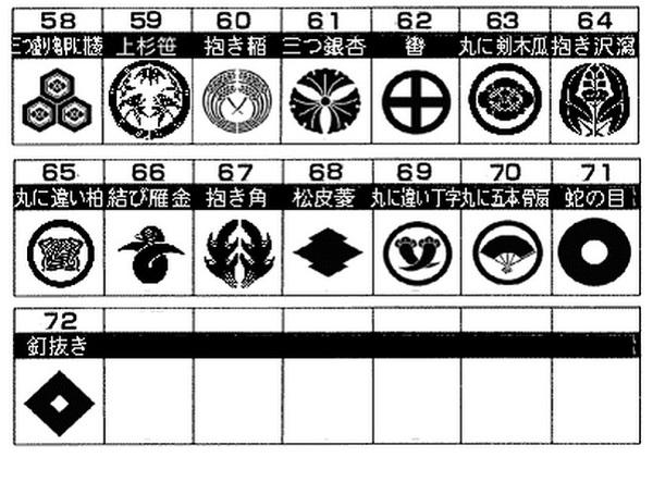 日本製 家紋付 礼装多機能バッグ小鍵付 抱き稲 backs 60同梱・7yfgvYb6I