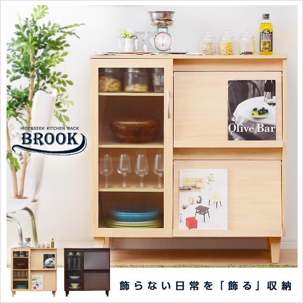 隠して飾る!木製キッチン収納【-Brook-ブルック】(レンジ台・食器棚) 【代引不可】【同梱不可】