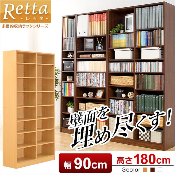 多目的ラック、マガジンラック(幅90cm)オシャレで大容量な収納本棚、CDやDVDラックにも|Retta-レッタ- 【代引不可】