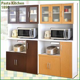 パスタキッチンシリーズ 食器棚1890 ダークブラウン 茶 ナチュラル 【代引不可】【同梱不可】