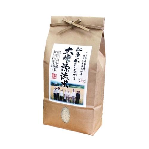 令和2年度産 藤本米穀店仁多米 日本 大峠源流米 生産者限定 美品 産地 2kg