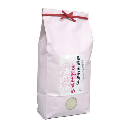 令和2年度産 藤本米穀店島根県 雲南産きぬむすめ 5kg セール 登場から人気沸騰 大注目