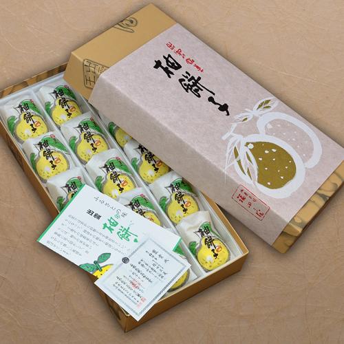 福田屋 1着でも送料無料 柚餅子 高級な 15個入
