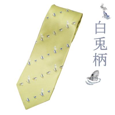 実物 推奨 一畑百貨店オリジナル 出雲路ネクタイ因幡の白兎柄〈黄〉