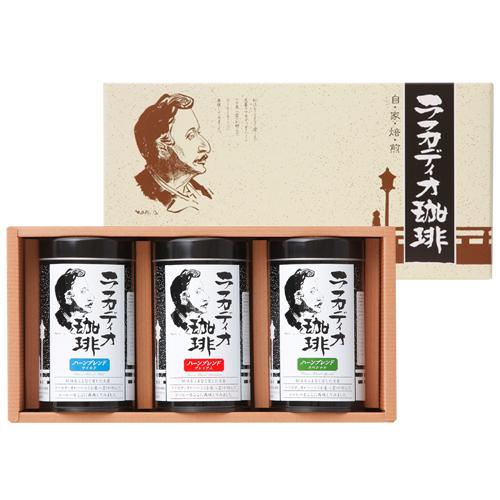 中村茶舗 品質保証 オーバーのアイテム取扱☆ 珈琲缶セット
