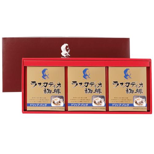 中村茶舗 ドリップ珈琲ドリップバッグ ×3 売れ筋 店内限界値引き中 セルフラッピング無料 7g×5袋