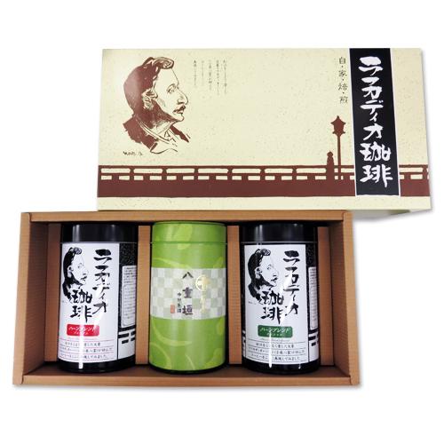 中村茶舗 [ギフト/プレゼント/ご褒美] 珈琲とお茶の缶セット 買取