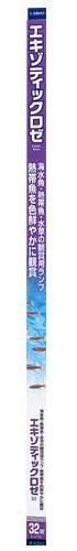 SUDO(スドー) エキゾティックロゼ32W【送料区分:中120サイズ】