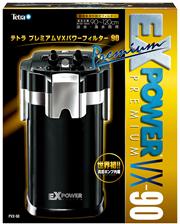 テトラ (Tetra) プレミアVXパワーフィルター90【送料区分:送料込】