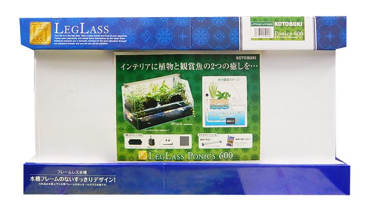 KOTOBUKI(コトブキ工芸) レグラスポニックス600セット【送料区分:送料込】